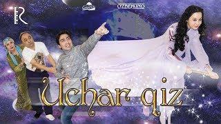Uchar qiz (o'zbek film) | Учар киз (узбекфильм) 2014