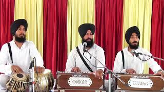 Gobind Gobind Gobind Sang | Bhai Lovedeep Singh