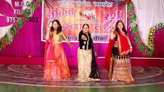 Mehndi Rachan lagi Group Dance ( mahila sangeet ) Medy Dance Group Damoh...