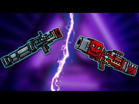 ARMADILLO [VS] Royal Ashbrighter | Pixel Gun 3D