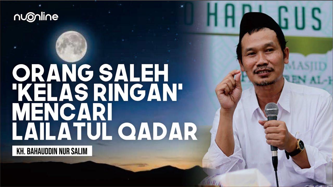 Cara Gus Baha Mencari Malam Lailatul Qadar