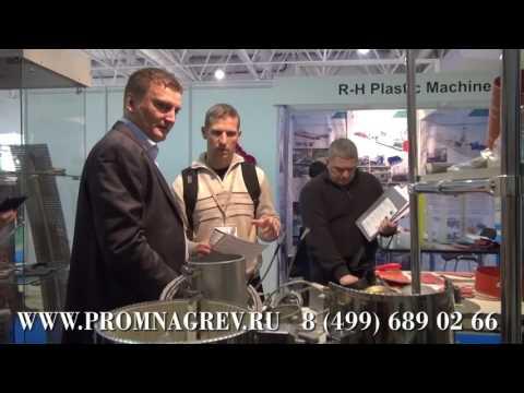Керамические хомутовые нагреватели - PromNagrev.ru на 20-ой международной выставке пластмасс и каучука Интерпластика