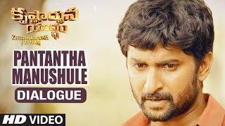 Pantantha Manushule Dialogue | Krishnarjuna Yuddham Dialogues | Nani,Anupama,Rukshar |Hiphop Tamizha
