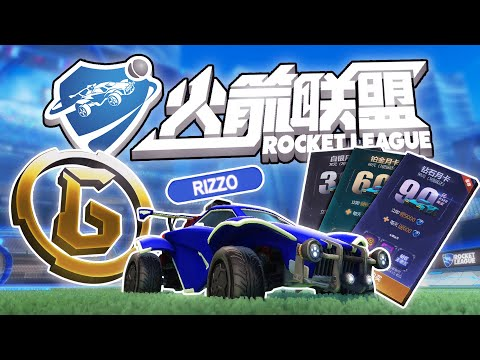 I PLAYED THE CHINESE VERSION OF ROCKET LEAGUE