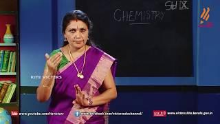 Standard 9 | Chemistry | Class – 04
