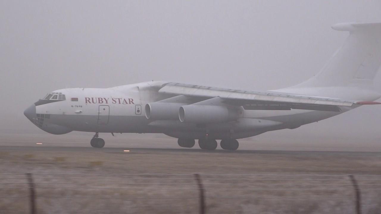 Опасная посадка Ил-76 в условиях нулевой видимости