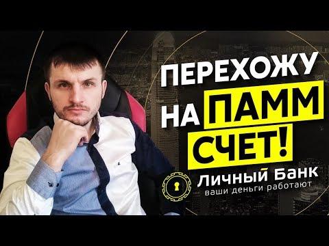 Dogecoin курс в рублях