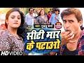 Rinki pat jaayi #newsong#baba #Bhojpuri#Bihar#up#Allindiapeopledekho#Beta#Bewafatu#DJ#bachpankapeyar