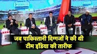 Asia Cup Flashback जब 2016 एशिया कप जीतने पर पाकिस्तान के दिग्गजों ने की थी टीम इंडिया की जमकर तारीफ