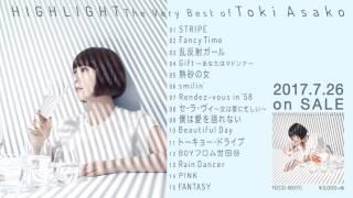 土岐麻子 / HIGHLIGHT -The Very Best of Toki Asako -