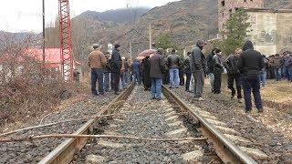 Ալավերդու պղնձաձուլարանի աշխատակիցները կրկին փակել են միջպետական երկաթուղին