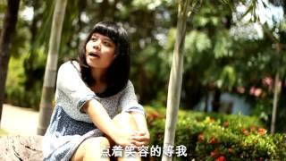 Xie Xie Ni De Wen Rou