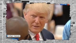 Саммит G-20 глазами  кремлевской пропаганды — Антизомби, 14.07.2017