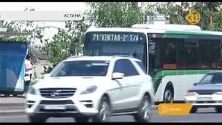В Астане возникла проблема с общественным транспортом