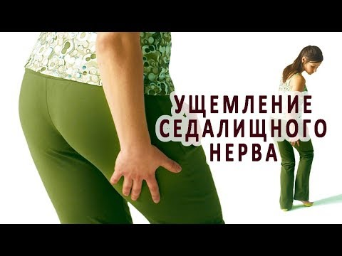 Магнитотерапия для лечения артроза коленного сустава