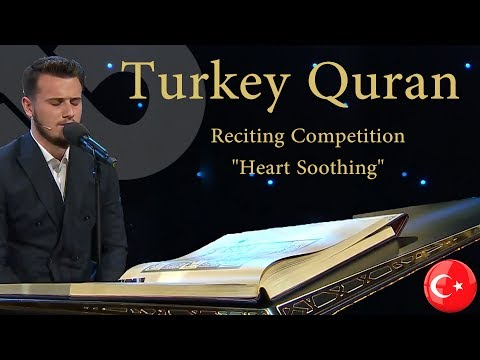 Quran Recitation by Brother Osman Bostanc? From Turkey