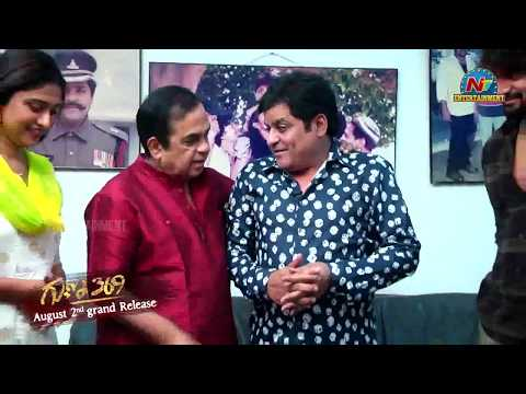 Guna 369 2nd Song Launch By Brahmanandam And Ali