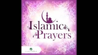 Tamer Ali … El Islam El Haqiqi | تامر علي … الاسلام الحقيقي تحميل MP3