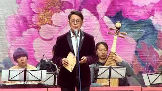 [FHD] 有情活把鴛鴦葬  - 彭川莉 (Chinese Opera)