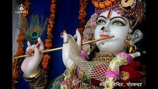 LIVE Shreemad Bhagvat Katha by Pujya Bhaishri Rameshbhai Oza at Latur, Maharashtra - Day 06