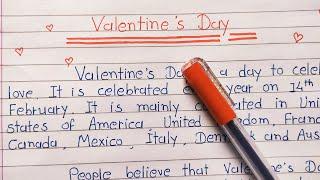 Valentine's Day || essay / speech writing in english || Valentine's Day special speech
