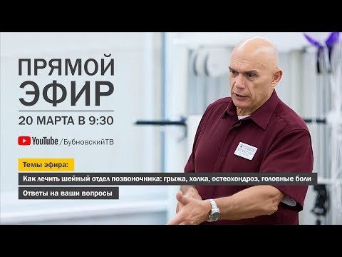 Chirurgia Murmansk sul ginocchio