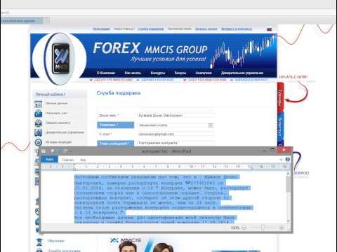 Торговые сигналы форекс для бинарных опционов
