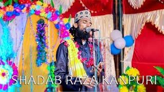 Hussain Hai Hussain Hai Nabi Ke Noor Ain Hai   Shadab Raza Kanpuri   Technical Awaaz