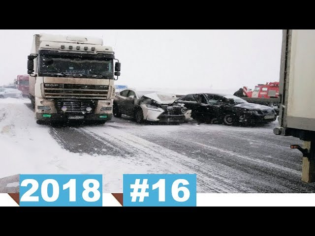 Новые записи с видеорегистратора ДТП и Аварий #16 (01.03.2018)