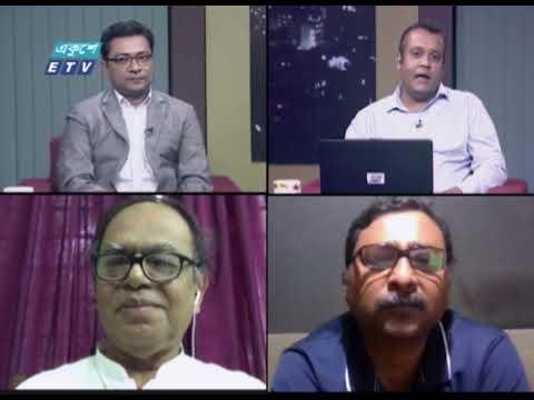 Ekusher Raat   বিষয়: তালেবানের হাতে আফগানিস্তান    একুশের রাত   01 September 2021   ETV Talk Show