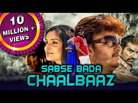 Sabse Bada Chaalbaaz (Bombaat) 2018 New Released Full Hindi Dubbed Movie | Ganesh, Ramya