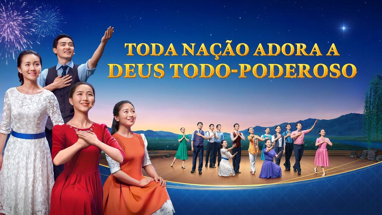 """Teatro musical gospel """"Toda nação adora a Deus Todo-Poderoso"""" Acolhendo alegremente o retorno do Senhor"""