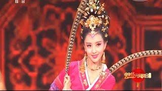 Beautiful Chinese Dance【1】《國色天香》720P HD