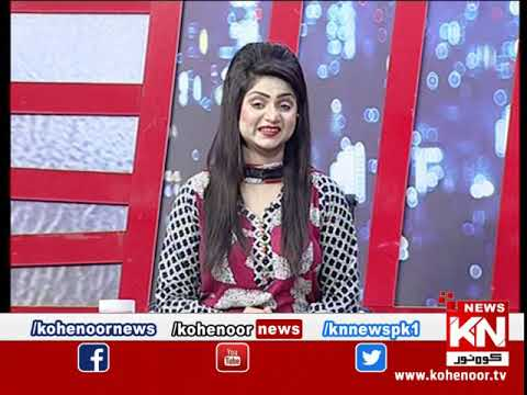 Kohenoor@9 08 February 2020 | Kohenoor News Pakistan