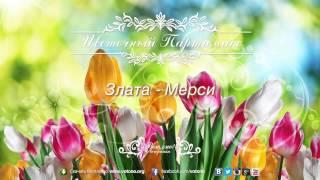ВотОно - Цветочный ПартиMикс 2013-05 (VotOno Dj
