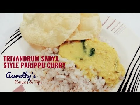 Trivandrum Traditional Sadya Style Parippu Curry|തിരുവനന്തപുരം സദ്യ സ്റ്റൈൽ പരിപ്പ് കറി