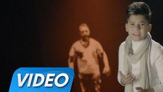 تحميل اغاني ادهم - بابا ( فيديو كليب حصري )   2020   Adham - Baba MP3