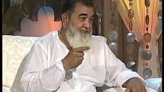 Baba Irfan Ul Haq