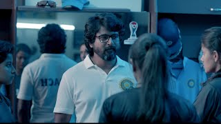 Kanaa | Kowsi got selection to world cup | Mazhavil Manorama