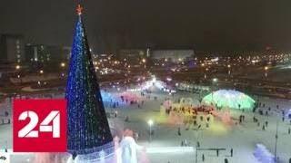 Самые яркие моменты новогодней ночи - Россия 24