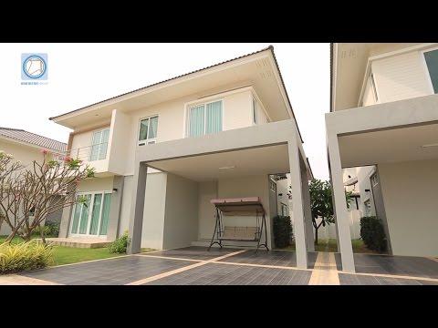 บ้านประภาทรัพย์ รามอินทรา - หทัยราษฎร์