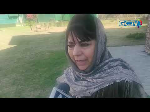 Free Kashmir of 370 and you would free the state from India: Mehbooba Mufti on BJP manifesto