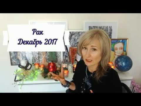 Гороскоп дракону на 2016 год