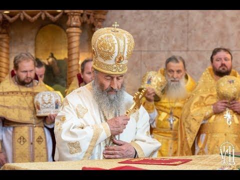 キリスト教/ウクライナ正教会(モスクワ総主教庁系)首座/キエフ・全 ...