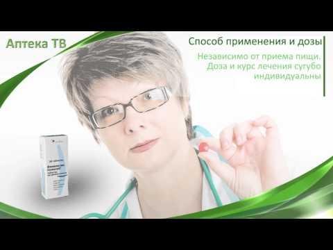 Longuent à la dermatite atopitcheskom la dermatite chez