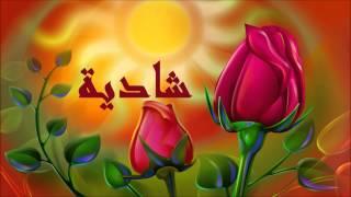 شادية - حاجه غريبه - مع عبد الحليم حافظ - جودة عالية - HD تحميل MP3