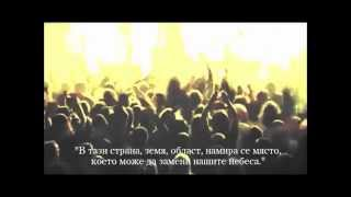 Draconian - The Apostasy Canticle - превод/translation