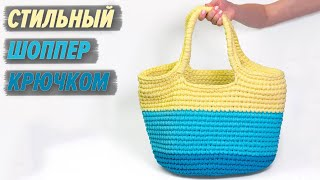Мастер-класс по вязанию Сумки - шоппер (пляжной сумки)