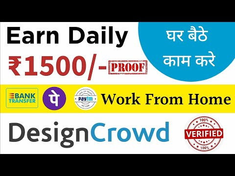 Work From Home Jobs | Earn Money Online| Partime Job At home in Hindi freelance | #Onlinetips #Varun