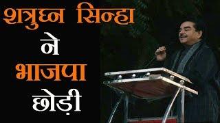 केजरीवाल की रैली में शत्रुघ्न सिन्हा ने लगवाये चौकीदार चोर है के नारे, कहा BJP से टिकट नहीं लूंगा